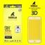Gorilla Tempered Glass NEW 3D - ฟิลม์กระจกนิรภัย iPhone 7 ( เต็มจอ ขอบโค้งพิเศษ ) thumbnail 1
