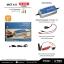 เครื่องชาร์จแบตเตอรี่อัจฉริยะ CTEK รุ่น MXT 4.0 thumbnail 2