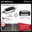SET : MXS 10 สำหรับมืออาชีพ ชาร์จเร็วขึ้น 2 เท่า C (MXS 10 + Bumper) thumbnail 1