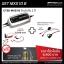 SET : MXS 10 สำหรับมืออาชีพ ชาร์จเร็วขึ้น 2 เท่า B (MXS 10 + Indicator) thumbnail 1