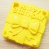พิมพ์ขนม ปอนด์สี่เหลี่ยมวันเกิด B616