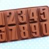 พิมพ์ขนม ตัวเลข 0 - 9 รหัส B136