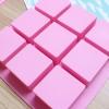 พิมพ์ขนม สี่เหลี่ยมจตุรัส 9 ช่อง 100กรัม/ช่อง B512
