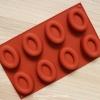 พิมพ์ขนม วงรี 55-60กรัม/ช่อง B279