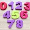พิมพ์ขนม เซตตัวเลข B514