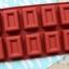 พิมพ์ขนม สี่เหลี่ยม 75 กรัม B552 thumbnail 1