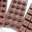 พิมพ์ขนม วงกลมทำช็อคโกแลต B417 thumbnail 8