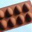 พิมพ์ขนม ไข่ไก่ B323 thumbnail 1