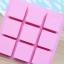 พิมพ์ขนม สี่เหลี่ยมจตุรัส 9 ช่อง 100กรัม/ช่อง B512 thumbnail 5