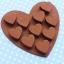 พิมพ์ขนม หัวใจ 10 หน้า รหัส B023 thumbnail 5