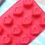 พิมพ์ขนม หัวใจ 30กรัม/ช่อง B502 thumbnail 4