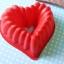 พิมพ์ขนม หัวใจปอนด์เล็ก B301 thumbnail 4