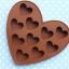 พิมพ์ขนม หัวใจ 10 หน้า รหัส B023 thumbnail 4