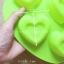 พิมพ์ขนม หัวใจ 80กรัม/ช่อง B564 thumbnail 9