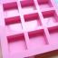 พิมพ์ขนม สี่เหลี่ยมจตุรัส 9 ช่อง 100กรัม/ช่อง B512 thumbnail 2