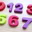 พิมพ์ขนม เซตตัวเลข B514 thumbnail 3