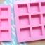 พิมพ์ขนม สี่เหลี่ยมจตุรัส 9 ช่อง 100กรัม/ช่อง B512 thumbnail 12
