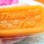 พิมพ์สบู่ ขอบคุณ Thank you 30กรัม/ชิ้น 1 แพค / บรรจุ 5 ชิ้น B589 thumbnail 12