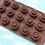 พิมพ์ขนม วงกลมทำช็อคโกแลต B417 thumbnail 2