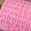 พิมพ์ขนม ตัวอักษรภาษาไทย B581 thumbnail 8