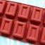 พิมพ์ขนม สี่เหลี่ยม 75 กรัม B552 thumbnail 4