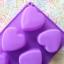 พิมพ์ขนม หัวใจ 125กรัม/ช่อง B235 thumbnail 5