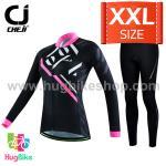 Size XXL ผ้าขนแกะ