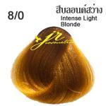 8/0 Intense Light Blonde สีบลอนด์สว่าง