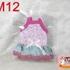 เสื้อชูก้าร์ ใหญ่012