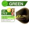 ครีมเปลี่ยนสีผม ดีแคช มาสเตอร์ แมส คัลเลอร์ครีม Dcash Master Mass Color Cream GR 717 บลอนด์อ่อนประกายหม่นเหลือบเขียว ( Light Blonde Ash Green Reflect) 50 ml.
