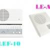 LEF-10/LE-A อินเตอร์คอม 11 สถานี ชนิดเดินสาย (AIPHONE) ชุด 11 เครื่อง