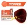 ครีมเปลี่ยนสีผม ดีแคช มาสเตอร์ แมส คัลเลอร์ครีม Dcash Master Mass Color Cream CP504 น้ำตาลทองแดงเหลือบทอง (Copper Golden Reflect) 50 ml.