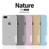 เคสมือถือ iPhone 7 Plus รุ่น Premium TPU case
