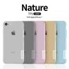เคสมือถือ Apple iPhone 7 รุ่น Premium TPU case