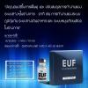 EUF (Eco-Ultrafiltrates) FETAL TOTALE NANO CELL (1200mg.) 2.5ML. x 10 VIALS. เพื่อสุขภาพและผิวพรรณ ต่อต้านริ้วรอย และ ชะลอวัยอย่างได้ผลดีเยี่ยม