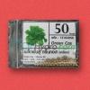 เมล็ดพันธุ์ Green Cos (เคลือบ) 50 เมล็ด