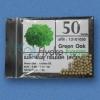 เมล็ดพันธุ์ Green Oak (เคลือบ) 50 เมล็ด