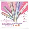 Mistine Pink Magic Diamond Lipstick / มิสทีน พิงค์ เมจิก ไดมอนด์ ลิปสติก 1.6 กรัม
