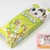 crispy sticks ธัญพืชชนิดแท่ง(สีเขียว)