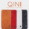 เคสมือถือ Apple iPhone 6 Plus/6S Plus รุ่น Qin Leather Case