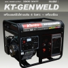 เครื่องยนต์ปั่นไฟเบนซิน+เครื่องเชื่อม 2IN1 KANTO รุ่น KT-GENWELD