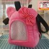 กระเป๋าชูก้าร์ ไซส์ M สีชมพู