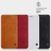 เคสมือถือ Apple iPhone 7 Plus รุ่น Qin Leather Case