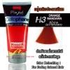 โลแลน พิกเซล เซลโลเฟน แฮร์ คัลเลอร์ แว็กซ์ H3 สีน้ำตาลประกายส้มจัด 150 g.