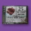 เมล็ดพันธุ์ Red Oak (เคลือบ) 25 เมล็ด