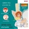 โกลเด้นแว๊กซ์ ครีมบำรุงหลัง Wax / Golden wax AFTER WAX (บำรุงผิวให้ชุ่มชื่น ชะลอการเกิดขนใหม่ ป้องกันขนขุด) 50 กรัม