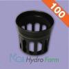 ถ้วยปลูกสีดำ (สำหรับฟองน้ำ) 100 ใบ