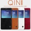 เคสมือถือ Samsung Galaxy Note 5 รุ่น Qin Leather Case