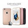 เคสมือถือ Apple iPhone 6/6S รุ่น Car Holder Magnetic