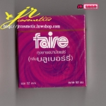 faire Condoms ถุงยางอนามัย แฟร์ กลิ่นบลูเบอร์รี่ ผิวเรียบ สีชมพู (บรรจุ 3 ชิ้น) - 52 มม.